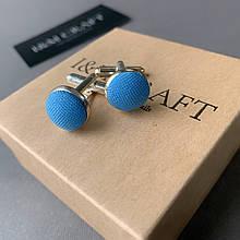Запонки I&M Craft голубые (500107Z)