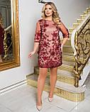 Сукня бордо, фото 3