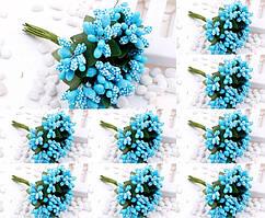 """(ОПТ,12 букетиков) Тычинки """"Незабудка"""" на проволоке с листиками Цвет - Голубой"""