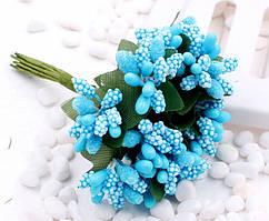 "Тычинки ""Незабудка"" на проволоке с листиками"" (Цена за букетик) Цвет - Голубой"