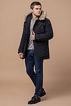 Черная парка теплая на зиму мужская модель 37560 (ОСТАЛСЯ ТОЛЬКО 46(S)), фото 3