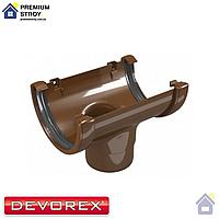 Воронка Devorex Classic 120 Коричневый