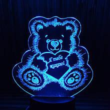 Акриловий світильник-нічник Ведмедик Кохання синій tty-n000187