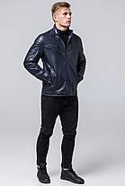 Темно-синя чоловіча молодіжна осінньо-весняна куртка модель 2612, фото 2