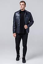 Темно-синя чоловіча молодіжна осінньо-весняна куртка модель 2612, фото 3