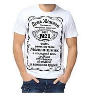 Чоловіча футболка День Нареченого! Остання вечірка холостяка!