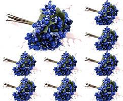 "(ОПТ,12 букетиков) Тычинки ""Незабудка"" на проволоке с листиками (Цена за пачку) Цвет - Синий"
