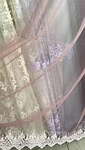 Турецкая тюль фатин растяжка розовый 5м