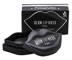Маска-патч для губ с жемчугом Beauugreen Hydrogel Glam Lip Mask Pearl 3 г х 20 шт