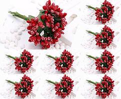 """(ОПТ,12 букетиков) Тычинки """"Незабудка"""" на проволоке с листиками (Цена за пачку) Цвет - Красный"""