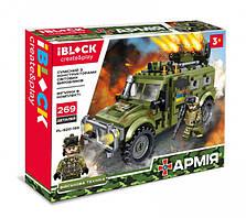 Конструктор Армия, бронеавтомобиль ВСУ, 269 д. IBLOCK PL-920-166
