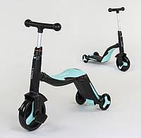 Дитячий триколісний велосипед,самокат,беговел 3 в 1 Best Scooter