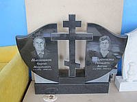 Двойной памятник с крестом
