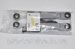 Амортизаторы 00673541 90N для стиральных машин Bosch и Siemens