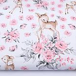 """Лоскут ткани """"Большие косули и розовые цветы с серыми листьями"""" на белом фоне (№3181а), размер 49*80 см, фото 2"""