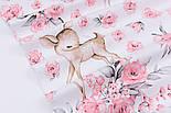 """Лоскут ткани """"Большие косули и розовые цветы с серыми листьями"""" на белом фоне (№3181а), размер 49*80 см, фото 4"""
