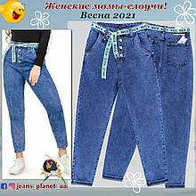 Модные женские джинсы слоучи мом на пуговицах LDM