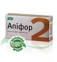 Апифор-2
