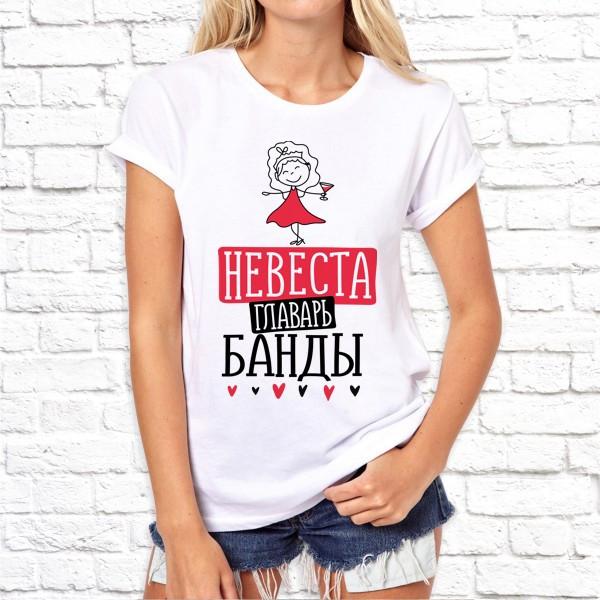 """Женская футболка для девичника с принтом """"Невеста - глава банды"""" Push IT"""