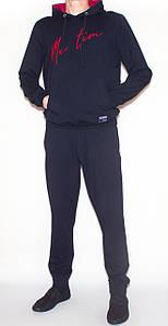 Молодіжний спортивний костюм чоловічий кенгуру  Mxtim5020 (S-XXL)