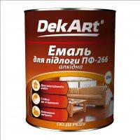 Эмаль алкидная для пола  DekArt ПФ-266П (0.9кг) и (2,8кг)