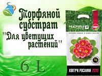 """Торфяной субстрат """"для Цветущих растений"""" PEATFIELD 6 л"""