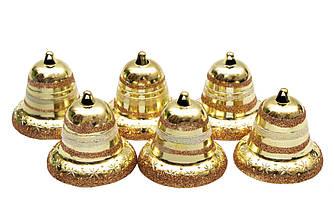 Набор елочных игрушек - колокольчик, 6 шт, 5 см, золотистый, пластик (032921)