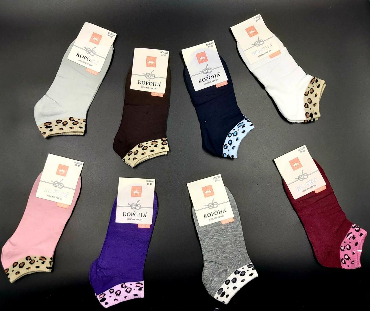 """Шкарпетки жіночі """"Корона"""" розмір 37-42 (від 12 пар)"""
