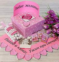 """Подарочный набор для девушки """"Для тебя"""""""