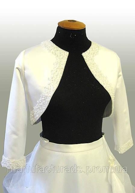 Пиджак свадебный №3 пошив на заказ