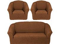 Чехлы на Диван и 2 Кресла без Оборки Универсальный Размер Набор 210, фото 1