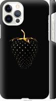 "Чехол на Apple iPhone 12 Pro Черная клубника ""3585c-2052-40392"""