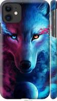 "Чехол на Apple iPhone 11 Арт-волк ""3999c-1722-40392"""