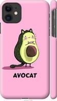 """Чехол на Apple iPhone 11 Avocat """"4270c-1722-40392"""""""
