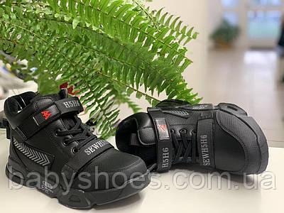 Демисезонные ботинки для мальчика Jong Golf. р.35,  ДМ-270