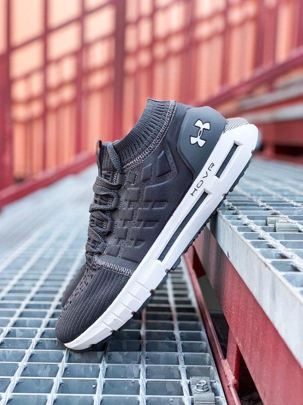 Under Armour HOVR Phantom Grey/White