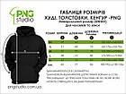"""Парні Толстовки / Парні худі з принтом """"Кохаю+серцебиття"""", фото 8"""