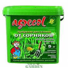 Удобрение 5 кг для газонов против сорняков Agrecol