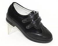 Туфлі на низькому каблуці, фото 1