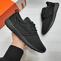 Кроссовки мужские Nike Roshe Run Black летние кеды adidas