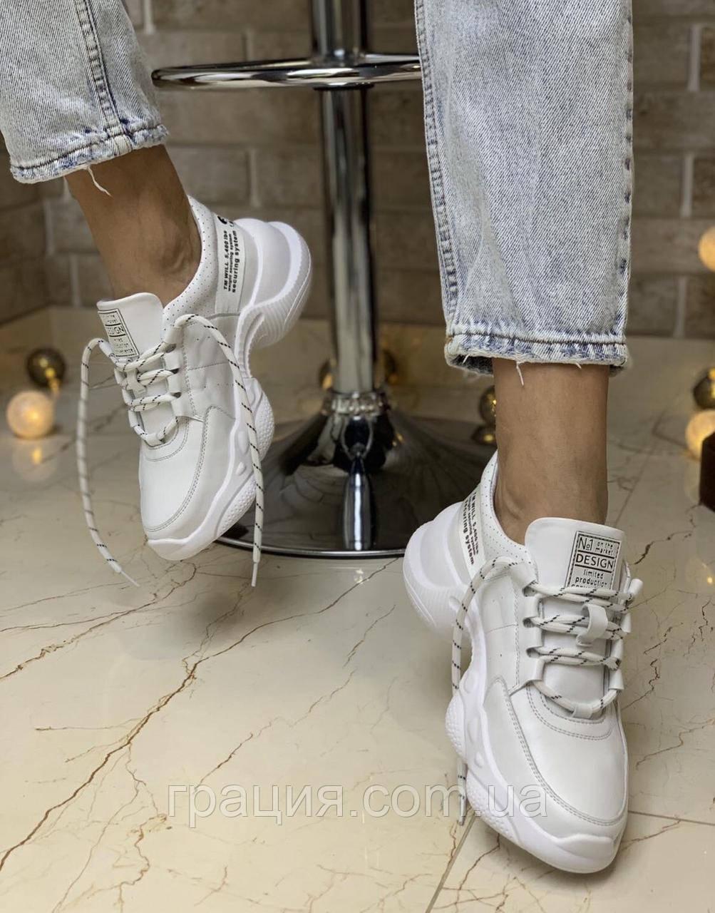 Женские кроссовки на платформе из натуральной кожи