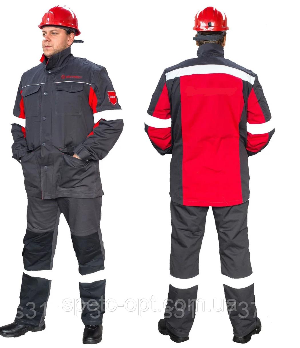 """Костюм рабочий """"МЕТИНВЕСТ"""". Робочий костюм посиленый. Костюм робочий куртка і брюки."""
