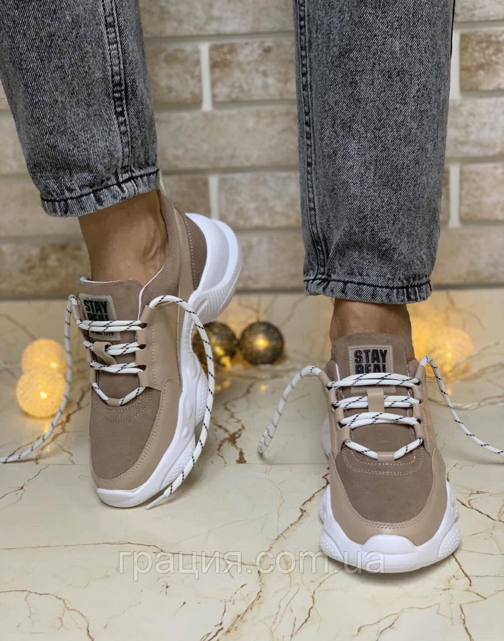 Жіночі кросівки на платформі з натуральної шкіри