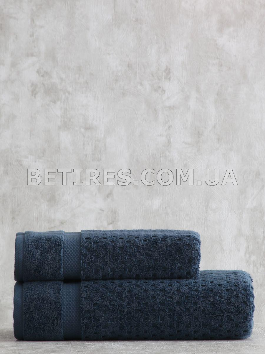 Набор полотенец PAVIA LORA MAVISI (75х150, 50х85) синий