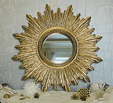 Декоративное зеркало Солнце Сияние 71 см Гранд Презент НД954 золотой