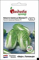 Маноко F1 насіння капусти пекінської (Bejo) 20 шт, фото 1