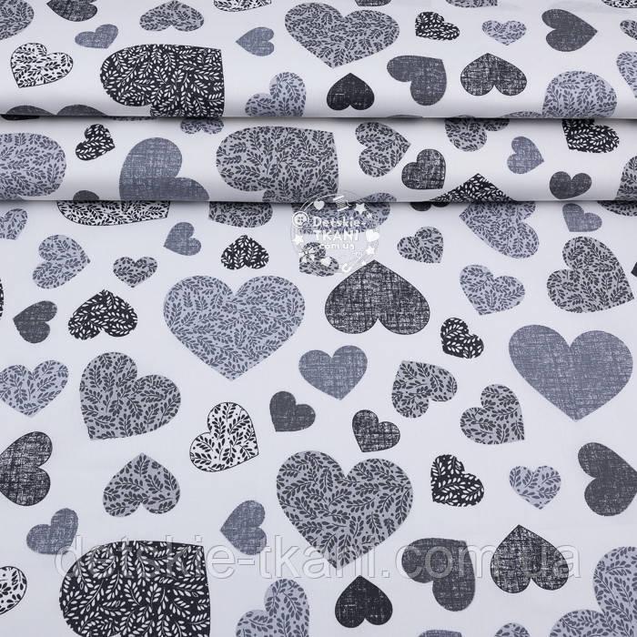 """Ранфорс """"Сердечка з гілочками всередині"""" чорно-сірі, ширина 240 см (№3247)"""