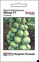 Абакус F1 насіння капусти брюссельскої (Syngenta) 10 шт, фото 1