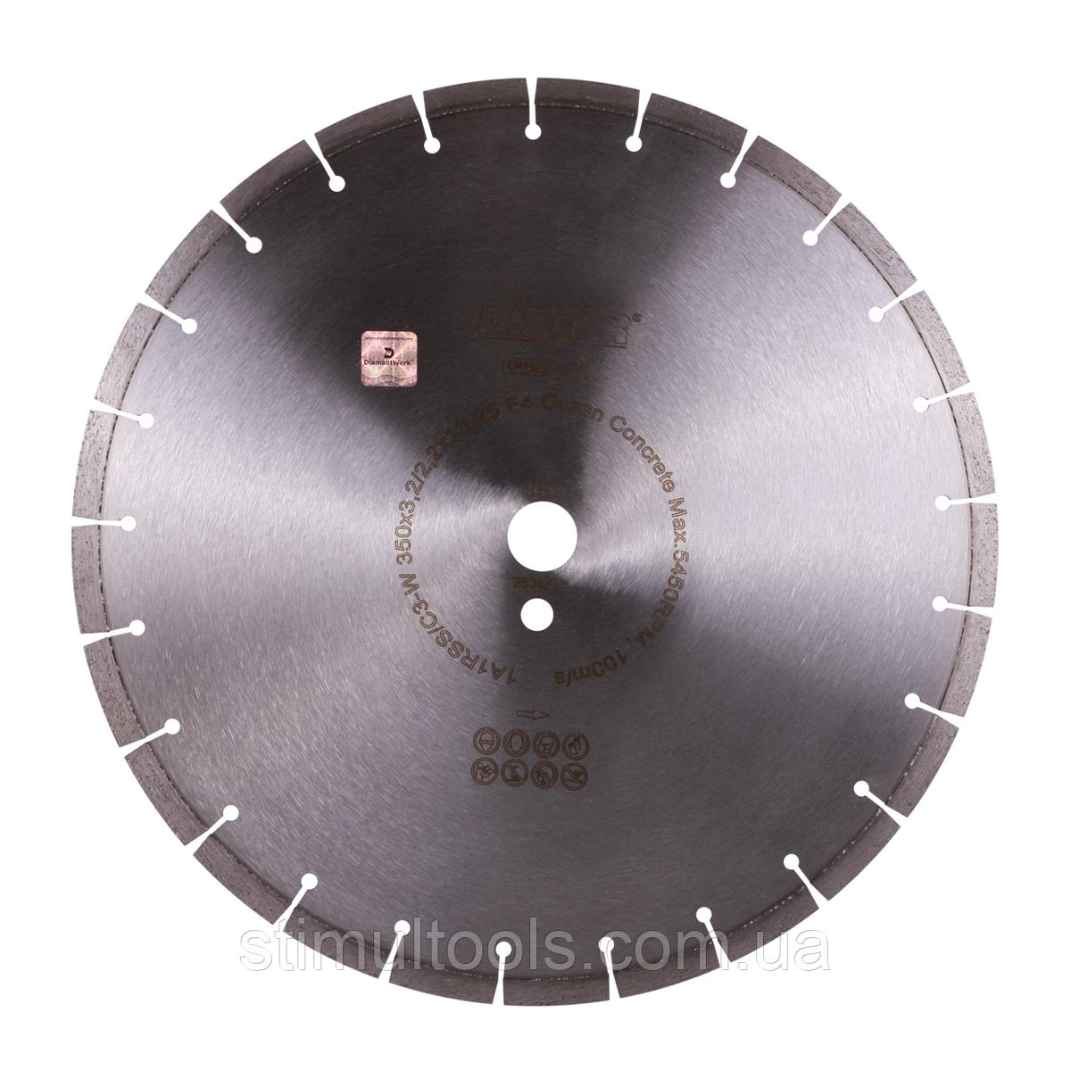 Алмазный круг Distar 1A1RSS/C3-W 350x3,2/2,2x10x25,4-25 F4 Green Concrete