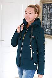 Куртка жіноча демісезонна трансформер в жилет розміри 42, 44, 46, 48, 50, 52